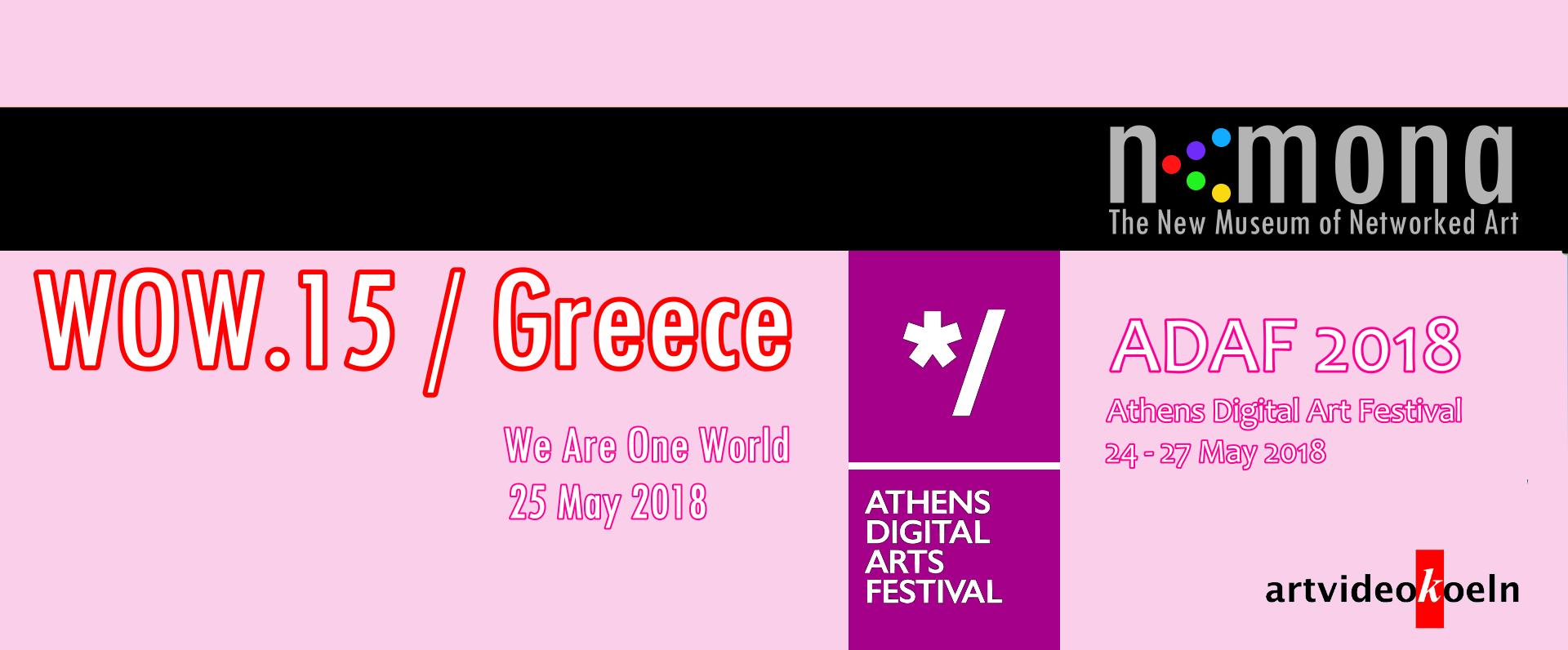 WOW.15 / Greece
